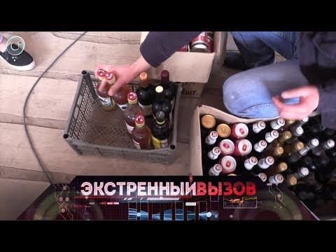 Экстренный вызов: 15 августа 2018 - DomaVideo.Ru