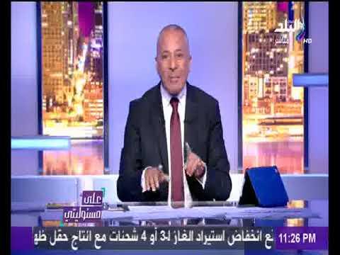 العرب اليوم - بالفيديو : أحمد موسى يعلق على وفاة محمد مهدي عاكف