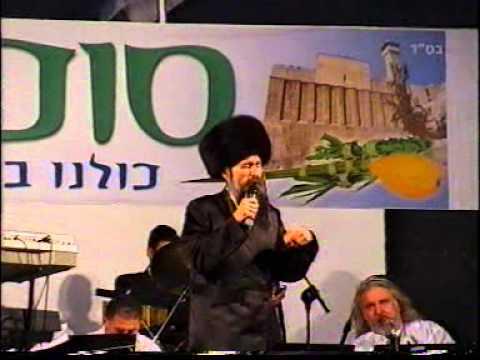 """מרדכי בן דוד – הופעה חיה בחברון (סרט מלא, חוה""""מ סוכות)"""
