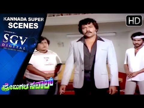 Video Prabhakar Support Ravichandran's Love Scenes - Kannada Super Scenes   Premigala Saval Kannada Movie download in MP3, 3GP, MP4, WEBM, AVI, FLV January 2017