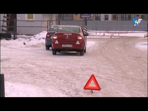 Новгородских водителей обучали процедуре оформления Европротокола
