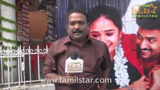 Anandha Sivam at Thayin Madiyil Movie Launch