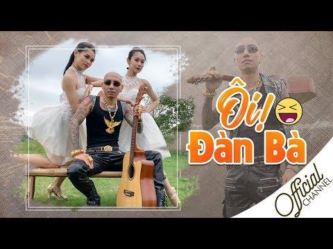 Ôi Đàn Bà - Phú Lê (Nhạc Mừng 8/3) | OFFICIAL MUSIC VIDEO - Thời lượng: 3 phút, 21 giây.