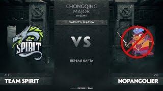 Team Spirit vs NoPangolier, Game 1, CIS Qualifiers The Chongqing Major