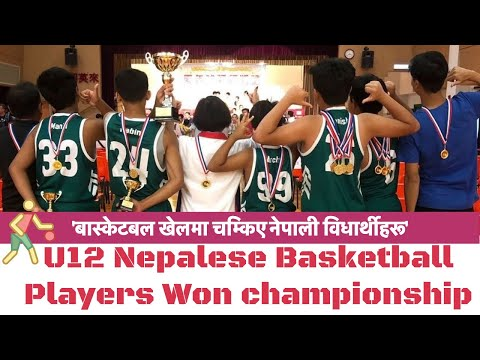 (Nepali Children Basketball Players in Hong Kong #myvlog - Duration: 7 minutes, 42 seconds.)
