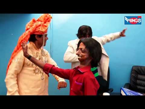 CHAOKOND KI BARAT - INDIAN COMEDY VIDEO -  MALEGAON COOMEDY FILM