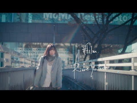 , title : '吉田凜音 - #film / RINNE YOSHIDA - #film [OFFICIAL MUSIC VIDEO]'