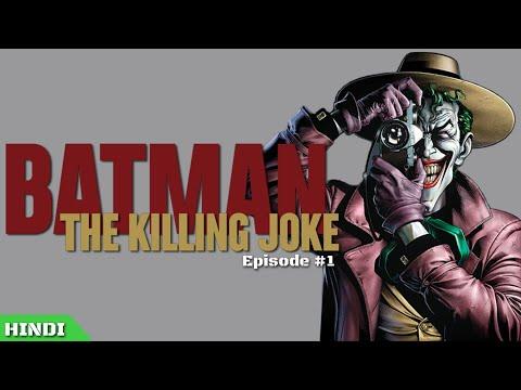 JOKER |BATMAN :The killing joke part-1|Dark knight|DC comics in Hindi|[Explained in Hindi]