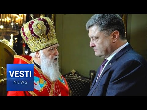 Poroshenko Ushers In New Religion; The Ceremony Needs Practice Before It Can Fool Anybody Though