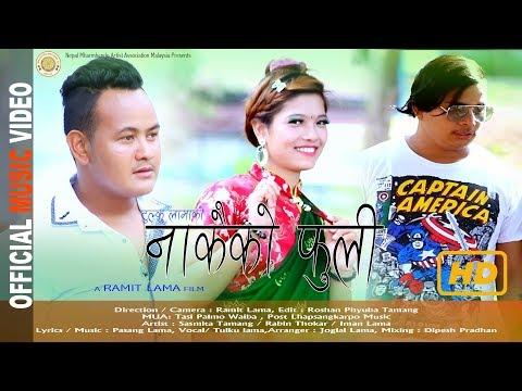 (New Selo Song NAKAIKO FULI नाकैको फूली by Tulku Lama HD Video - Duration: 3 minutes, 47 seconds.)