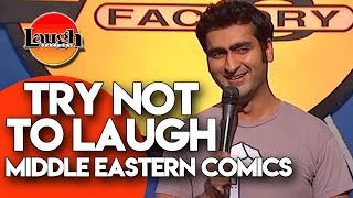 Try Not To Laugh | Middle Eastern Comics | Laugh Factory Stand Up Comedy