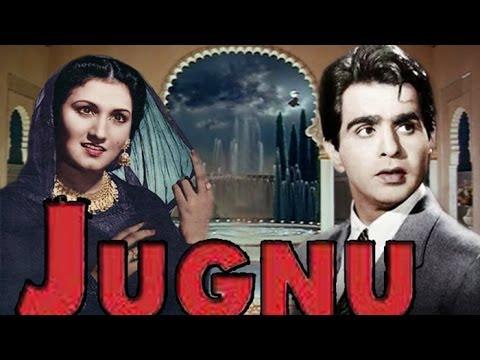 """Jugnu""   Full Movie   Superhit   Classic   Noorjahan   Dilip Kumar"