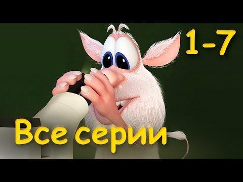 Буба - Все серии подряд (20 минут) от KEDOO Мультфильмы для детей (видео)