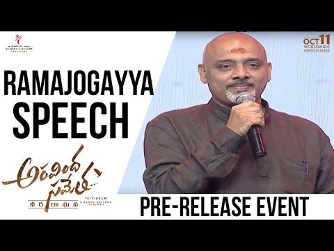 Lyricist Ramajogayya Sastry Speech Aravindha Sametha Pre Release Event Jr NTR Pooja Hegde