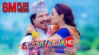 Video CHHAKKA PANJA | New Superhit Nepali Full Movie Ft. Deepakraj Giri, Priyanka Karki MP3, 3GP, MP4, WEBM, AVI, FLV April 2018