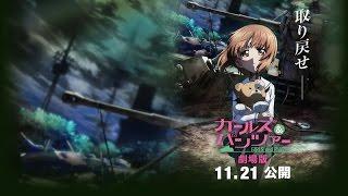 Girls und Panzer The Movie Trailer I - EN subtitles & CZ titulky