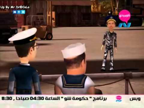 القبطان عزوز ● الموسم3 ● رمضان2011 ● حلقة17