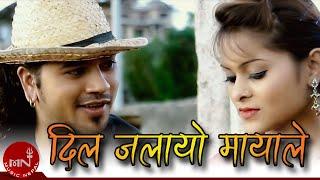 Dil Jalayo Maya Le by Puskal Sharma
