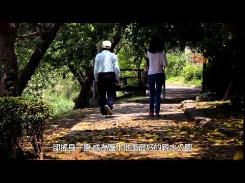 看見臺南-月津港的蛻變(含燈節介紹)