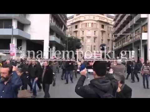 Απεργιακές κινητοποιήσεις στο κέντρο της Αθήνας