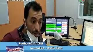 Reportage avec les journalistes correspondants des radios Algériennes confinés à blida