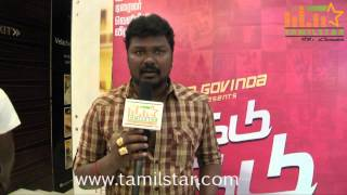 Mirattal Selva at Thagadu Thagadu Movie Audio Launch