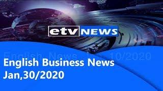 English Business News Jan,30/2020 |etv