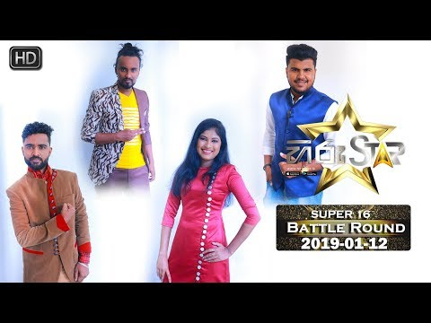 Hiru Star - Super 16 Battle Round | 2019-01-12 | Episode 66
