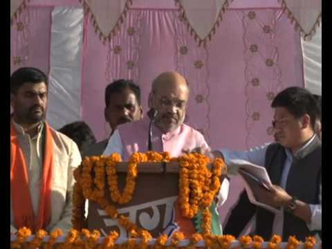 Shri Amit Shah addresses public meeting in Bhadohi, Uttar Pradesh : 06.03.2017