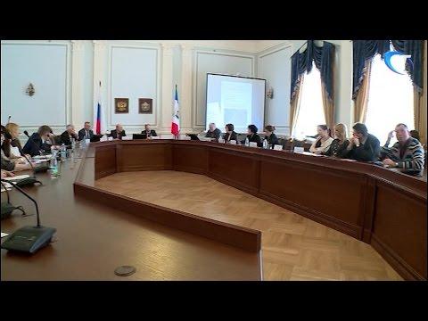 В Великом Новгороде открылась Школа социального предпринимательства