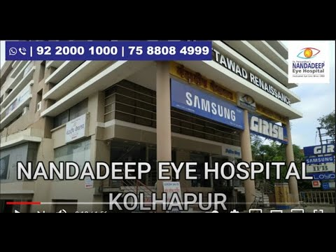 Nandadeep Eye Hospital kolhapur