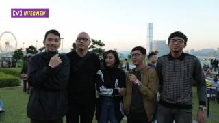 Video [V] Interview: The Trees and The Wild @ Clockenflap 2016 MP3, 3GP, MP4, WEBM, AVI, FLV Maret 2018