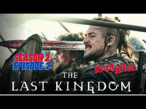The last kingdom season 2 episode 2:: full explanation in tamil...