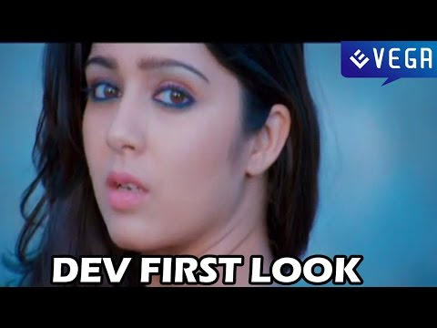 Dev Movie First Look Teaser - Charmi
