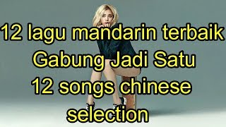 Video 12 lagu mandarin terbaik Gabung Jadi Satu MP3, 3GP, MP4, WEBM, AVI, FLV April 2019