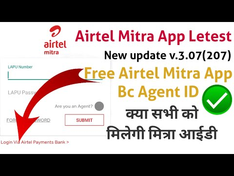 Free Airtel Bc Agent ID/Mitra App Airtel Payment Bank Agent Login