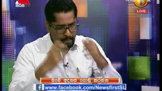 Satana Sirasa TV 05th April 2017