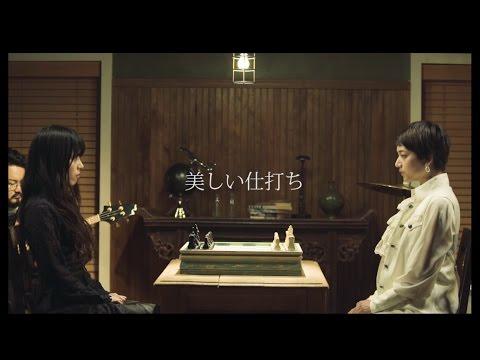 , title : 'DADARAY 「美しい仕打ち」'