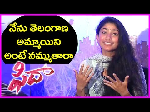 Sai Pallavi About Bhanumathi Character In Fidaa Movie As Telangana Girl