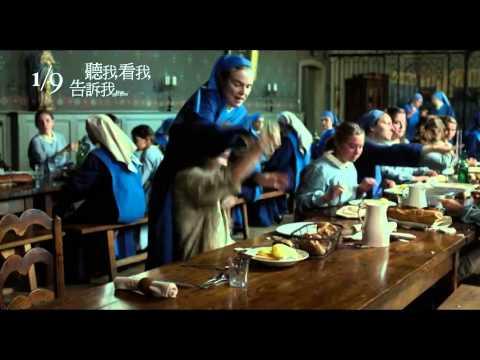 【聽我,看我,告訴我】中文正式預告