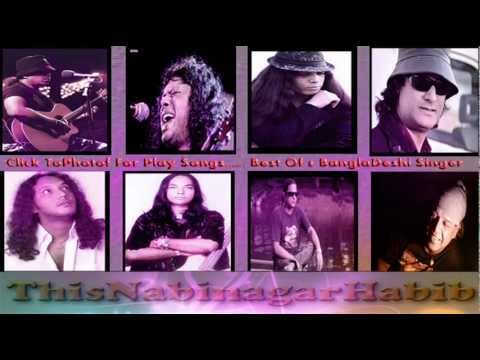 Download Bangla Full Album..{{{Best Of 8}}}..Mixed Band Songs HD Video