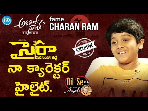 Aravinda Sametha Fame Charan Ram Exclusive Interview || Dil Se With Anjali #96