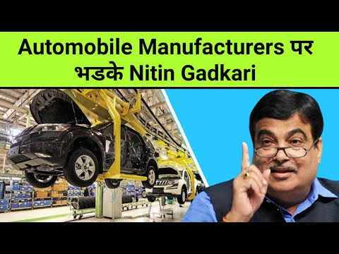 """Nitin ji Gives WARNING to """"INDIAN Automobile Manufacturing""""🔥 Wants 100% Localisation 🔥"""