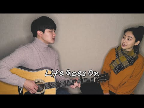 Siblings Singing 'BTS - Life Goes On' ㅣ 친남매가 부르는 'BTS - Life Goes On'