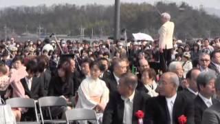 各務原大橋開通記念(3)千人の吹奏楽演奏