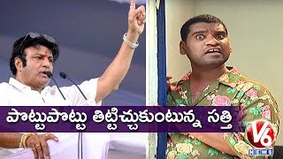Video Bithiri Sathi Over Balakrishna Comments On PM Narendra Modi | Teenmaar News | V6 News MP3, 3GP, MP4, WEBM, AVI, FLV April 2018
