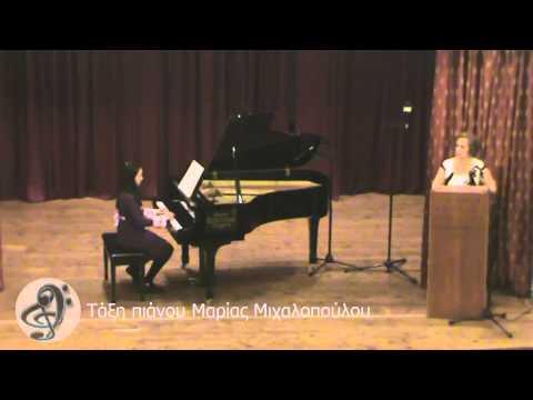 Σωτηρία Γραφάκου Sonatina op 20 No 1 γ μέρος Kuhlau