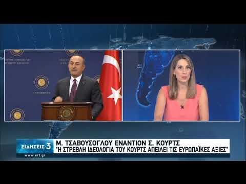 Νέο προπαγανδιστικό βίντεο της Τουρκίας με το Ορούτς Ρέις | 09/09/20 | ΕΡΤ