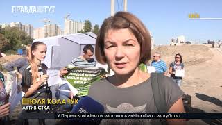 Правда тижня на ПравдаТут за 23.09.18