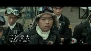 Nonton 《永遠的0》香港預告片 The Eternal Zero Trailer Film Subtitle Indonesia Streaming Movie Download
